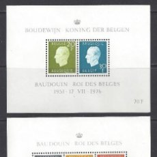 Sellos: BELGICA 1976 - 25 ANIVERSARIO DEL REINADO DEL REY BALDUINO - YVERT HB Nº 50/51**. Lote 255575665