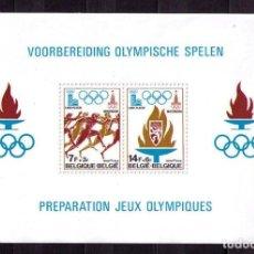 Sellos: BELGICA 1978 - PREPARACION PARA LOS JUEGOS OLIMPICOS DE LAKE PLACID - YVERT HB Nº 53**. Lote 255576475
