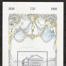 Sellos: BELGICA 1980 - 150 ANIVERSARIO DE LA INDEPENDENCIA - YVERT HB Nº 55**. Lote 255576790
