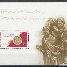 Sellos: BELGICA 1980 - MILENARIO DEL PRINCIPADO DE LIEJA - YVERT HB Nº 56**. Lote 255577320