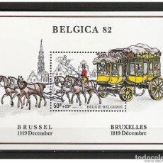 Sellos: BELGICA 1982 - EXPO FILATELICA BELGICA-82 - YVERT HB Nº 59**. Lote 255578115