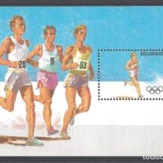 Sellos: BELGICA 1988 - JUEGOS OLIMPICOS DE SEUL - YVERT HB Nº 64**. Lote 255579545