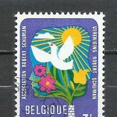 Sellos: BELGICA - 1974 - MICHEL 1759 - USADO. Lote 255960375