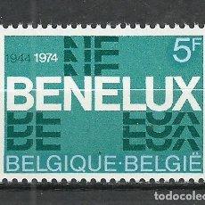 Sellos: BELGICA - 1974 - MICHEL 1775** MNH. Lote 255960750