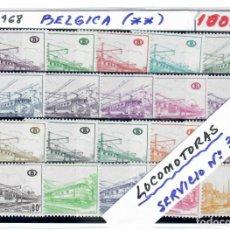 Sellos: SELLOS DE BELGICA SERVICIO AÑO 1968 LOCOMOTORAS. Lote 261123005