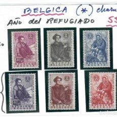 Sellos: SERIE DE SELOS DE BELGICA AÑO DEL REFUGIADO AÑO 1960. Lote 261583780
