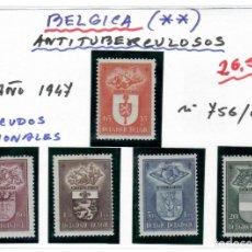 Sellos: SELLOS DE BELGICA ANTITUBERCULOSOS AÑO 1947. Lote 261584505