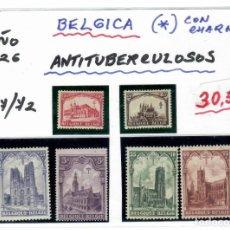 Sellos: SELLOS DE BELGICA ANTITUBERCULOSOS AÑO 1926. Lote 261585055