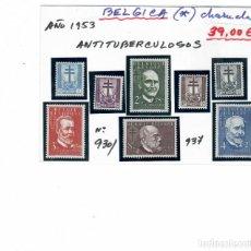 Sellos: SELLOS DE BELGICA ANTITUBERCULOSOS AÑO 1953. Lote 261585570