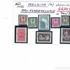 Sellos: SELLOS DE BELGICA ANTITUBERCULOSOS AÑO 1952. Lote 261586060