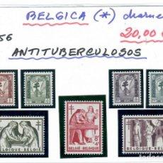 Sellos: SELLOS DE BELGICA ANTITUBERCULOSOS AÑO 1956. Lote 261586405