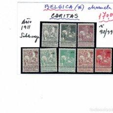 Sellos: SELLOS DE BELGICA AYUDA A CARITAS AÑO 1911 CON SOBRECARGA. Lote 261588335