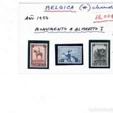 Sellos: SELLOS DE BELGICA MONUMENTO A ALBEERTO I AÑO 1954. Lote 261589070