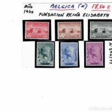 Sellos: SELLOS DE BELGICA FUNDACION REINA ELISABETH AÑO 1940. Lote 261589505