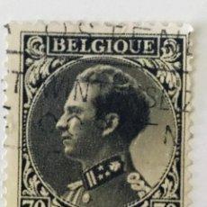 Sellos: SELLO DE BELGICA 70 C - 1935 - LEOPOLDO III - USADO SIN SEÑAL DE FIJASELLOS. Lote 261698355