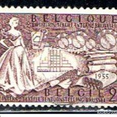 Sellos: BELGICA // YVERT 968 // 1955 ... USADO. Lote 263187520