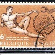 Sellos: BELGICA // YVERT 1232 // 1962 ... USADO. Lote 263190390