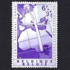 Sellos: 1960 BÉLGICA MICHEL 1208 YVERT 1149 PUENTE AÉREO CONGO MNH** NUEVO SIN FIJASELLOS. Lote 269305793