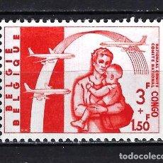 Sellos: 1960 BÉLGICA MICHEL 1207 YVERT 1148 PUENTE AÉREO CONGO MNH** NUEVO SIN FIJASELLOS. Lote 269305903