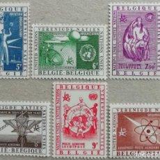 Sellos: 1959. BÉLGICA. A-30 / A-35. EXPOSICIÓN UNIVERSAL DE BRUSELAS. NACIONES UNIDAS. SERIE COMPLETA. NUEVO. Lote 269471043