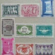 Sellos: 1958. BÉLGICA. 1053 / 1061. EXPOSICIÓN UNIVERSAL DE BRUSELAS. NACIONES UNIDAS. NUEVO.. Lote 269471833