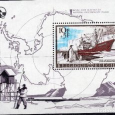 Sellos: BELGICA, 1966 STAMP , MICHEL BL36. Lote 269992173