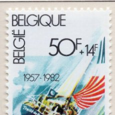 Sellos: BELGICA, 1982 STAMP , MICHEL 2094. Lote 269992258