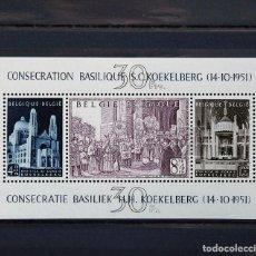 Sellos: BELGICA 1952 ~ BASILICA DE KOEKELBERG ~ CON FIJASELLO. Lote 275596803