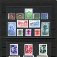 Sellos: SELLOS DE BELGICA(SERIES-240/244-973/978-787/791-834/840)NUEVOS CON FIJASELLOS SUAVES-GOMA ORIGINAL.. Lote 276472503