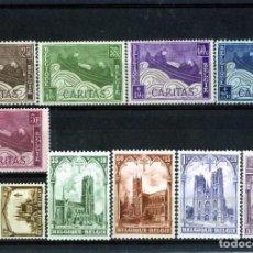 Sellos: SELLOS DE BELGICA(SERIES 249/253-267/272)-NUEVOS CON FIJASELLOS MUY LEVES-CON GOMA ORIGINAL .. Lote 276674238