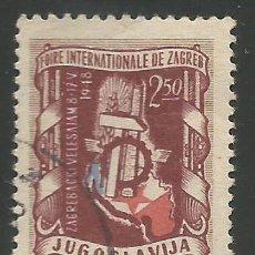 Sellos: YUGOSLAVIA - 2,50 DINARA - FERIA ZAGREB 08. - 17.05.1948 - MUY BUENO ESTADO - SIN GOMA. Lote 278828048