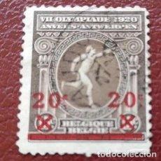 Sellos: BELGICA.1921.-SELLO DE 1920 SOBRECARGADO: 20 C SOBRE 15 C. Lote 287346888