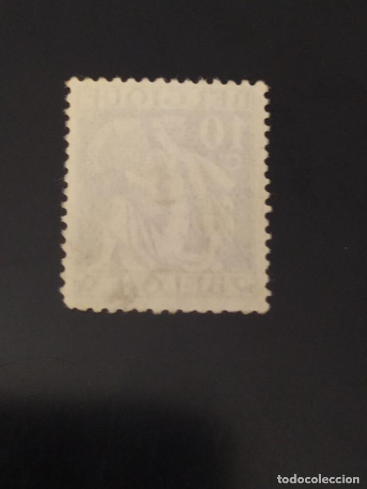 Sellos: ## Bélgica usado 1923 10c## - Foto 2 - 287665233