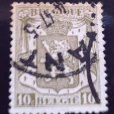 Sellos: BÉLGICA BE 420A - BÉLGICA - SMALL COAT OF ARMS - 1936. Lote 288612468