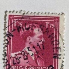 Sellos: SELLO DE BELGICA 1,75 F. - 1950 - REY LEOPOLDO- USADO SIN SEÑAL DE FIJASELLOS. Lote 288981548