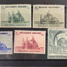 Sellos: BELGICA, 1938. YVERT 471/77. SERIE COMPLETA. NUEVO. CON CHARNELA. Lote 290928058