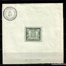 Sellos: BÉLGICA 1930, HOJA BLOQUE 2, EXPOSICIÓN FILATÉLICA DE AMBERES. MH.. Lote 293871293