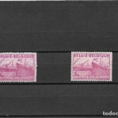 Sellos: BÉLGICA 1948, SERIE SC 381 XX/X.. Lote 293871618