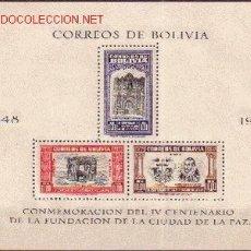 Sellos: BOLIVIA HB 5/10*** - AÑO 1951- 4º CENTENARIO DE LA CIUDAD DE LA PAZ. Lote 21991232