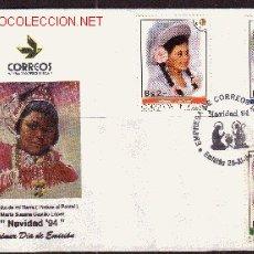 Sellos: BOLIVIA SPD 879/81 - AÑO 1994 - NAVIDAD. Lote 8852183