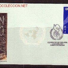 Sellos: BOLIVIA SPD 893 - AÑO 1995 - 50º ANIVERSARIO DE LAS NACIONES UNIDAS. Lote 7894227
