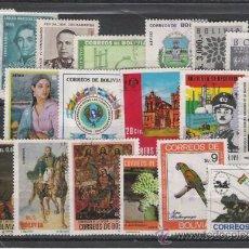 Sellos: BOLIVIA BONITO LOTE DE SELLOS . Lote 12074207