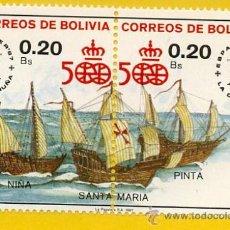 Stamps - BOLIVIA ESPAMER 87 BARCOS Nº YVERT 690/91 - 16438890