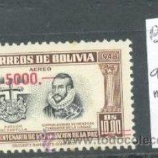 Sellos: BOLIVIA - 4º CENTENARIO DE LA FUNDACION DE LA PAZ - YVERT Nº 175A. Lote 17550597