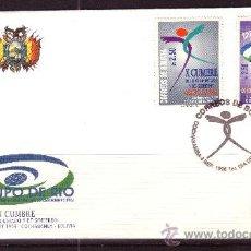 Sellos: BOLIVIA SPD 921/22 - AÑO 1996 - 10º CUMBRE DE JEFES DE ESTADO - CUMBRE DE RIO. Lote 18126863