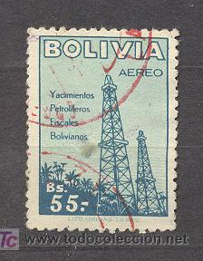 BOLIVIA, YACIMIENTOS PETROLIFEROS FISCALES BOLIVIANOS (Sellos - Extranjero - América - Bolivia)