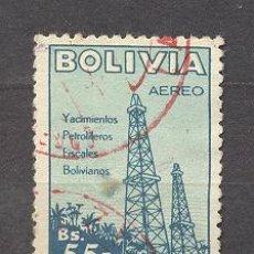 Sellos: BOLIVIA, YACIMIENTOS PETROLIFEROS FISCALES BOLIVIANOS. Lote 18557863