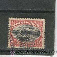 Stamps - SELLOS. CLASICOS. ANTIGUOS. BOLIVIA.BARCOS EXOTICOS - 21461743