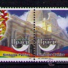 Selos: BOLIVIA 2010 - SIMBOLOS PATRIOS - BANDERA - SERIE DE 2 SELLOS EN TIRA. Lote 25108302