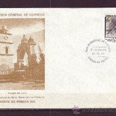 Sellos: BOLIVIA SPD 719 - AÑO 1988 - TRICENTENARIO DE LA MUERTE DE FRAY BERNARDINO DE CARDENAS . Lote 25165316